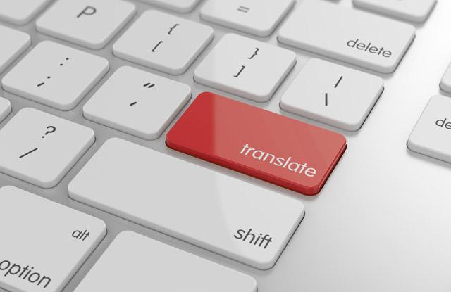 Prevajanje angleškega jezika